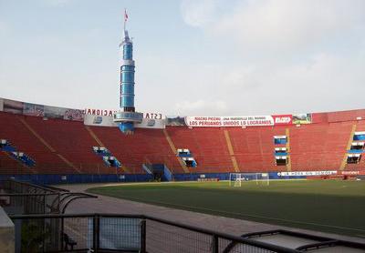 Les muestro el estadio nacional de lima taringa for Puerta 9 del estadio nacional de lima