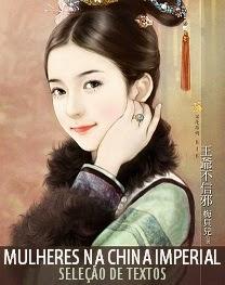 Mulheres na China Imperial