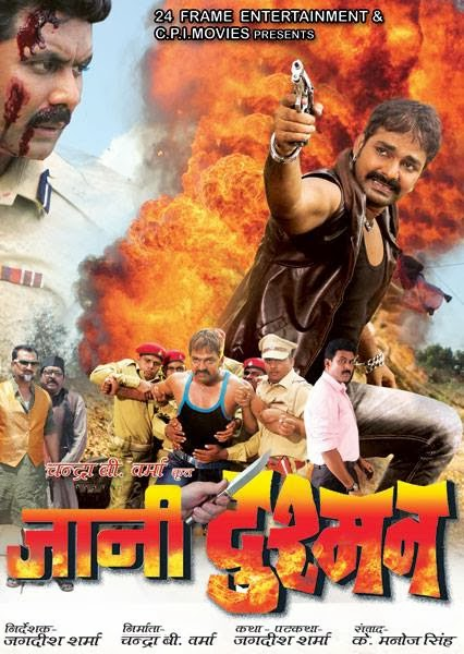 jaani dushman hindi movie