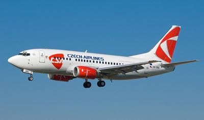 Смтоимость билета в чехию на самолет билеты на самолет до павлодара