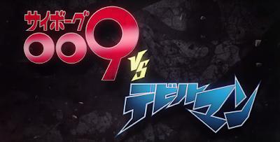 Cyborg 009 Vs Devilman il nuovo trailer