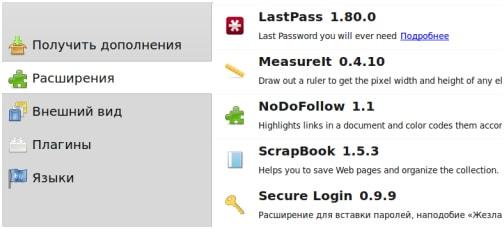 Успешно проводит продвижение сайтов различной тематики можно заметить например 1 официальный сайт 41 студии клуб города севастополя