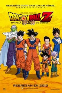 Dragon Ball Z: Batalla de los dioses 2013 Online Latino