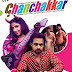 Movie Review : Ghanchakkar