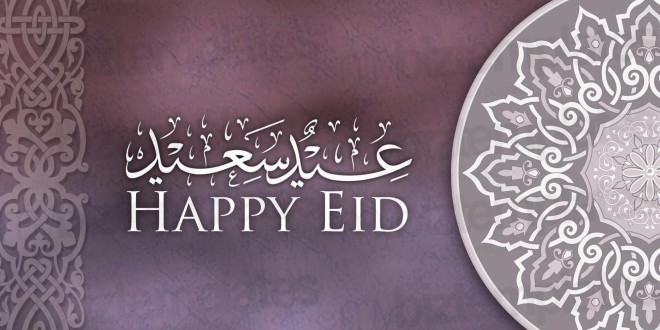 Eid Mubarak Wishes Card in Arabic