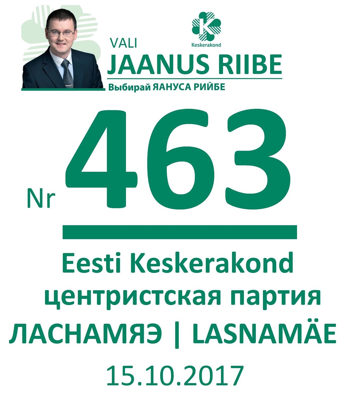 JAANUS RIIBE nr 463