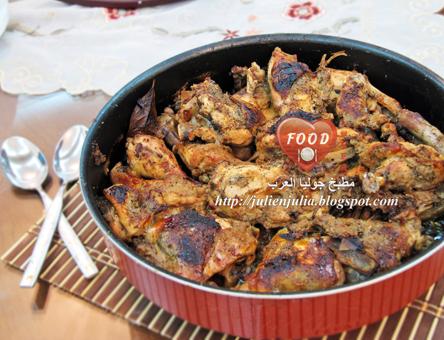 صينية الدجاج المكرمل بالليمون والأعشاب