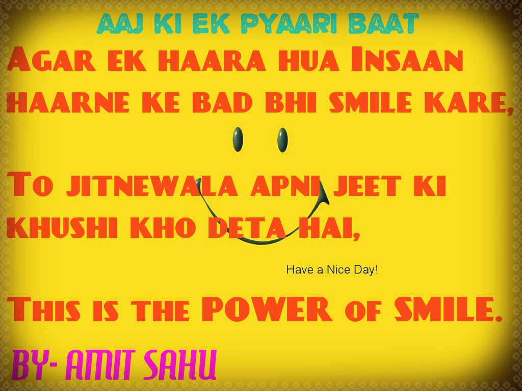 motivational hindi quotes comments wallpaper hinditroll