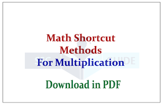 Math Trick and Shortcut for the Multiplication of 2 Digit & 3 Digit Numbers