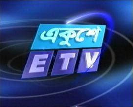 Watch NTV Live TV from Bangladesh | Free Watch TV | WATCH ...