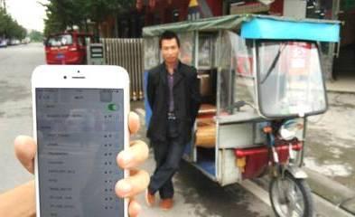 Bajaj Dengan iPad dan Wifi Gratis Untuk Penumpang