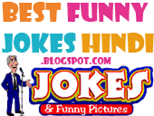Best Funny Jokes Hindi