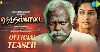 Nedunalvaadai | Official Teaser | Vairamuthu | Selvakannan | Jose Franklin | Poo Ramu | Anjali Nair