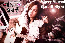 Deeahzone: Drama Korea Mary is Out during Night | Para Pemain Mary is