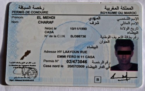 permis maroc code route maroc permis maroc permis de conduire maroc. Black Bedroom Furniture Sets. Home Design Ideas