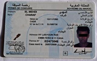 renouvellement du permis de conduire tabli sur support papier gendarmerie royale marocaine. Black Bedroom Furniture Sets. Home Design Ideas