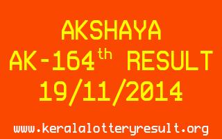 AKSHAYA Lottery AK-164 Result 19-11-2014