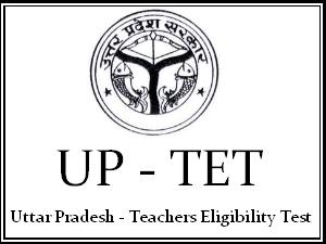UPTET Admit Card 2013 Download