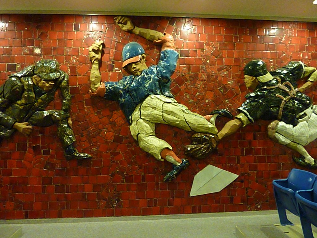 Sports Road Trips: Japanese Baseball Hall of Fame