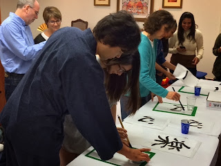 Calligraphy with Takeda Sounn