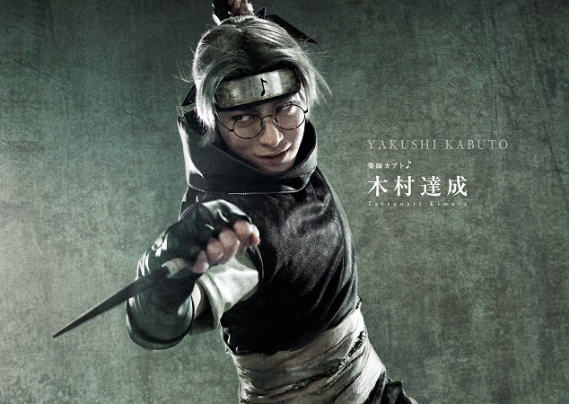 Tatsunari Kimura as Yakushi Kabuto