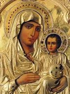Η Παναγιά και ο Χριστός να μας φιλάει πάντοτε .