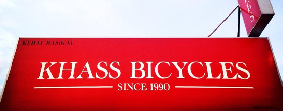 Khass Bicycle Shop | Singapore and Malaysia online Bike shop in Johor Bahru, JB - Foldable