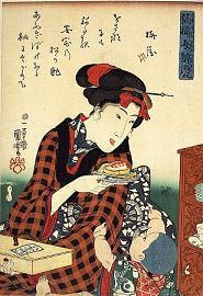 Japanese Sushi History : ประวัติของซูชิ