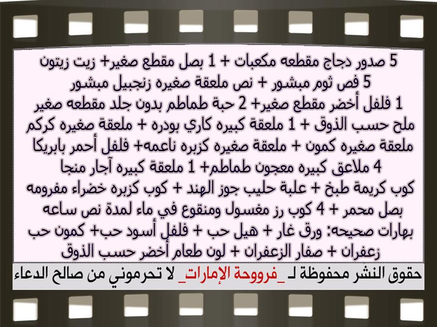 http://4.bp.blogspot.com/-FEpsO-Aclyk/VaJfhcxowDI/AAAAAAAASvg/usmwbyFMXtc/s1600/3.jpg