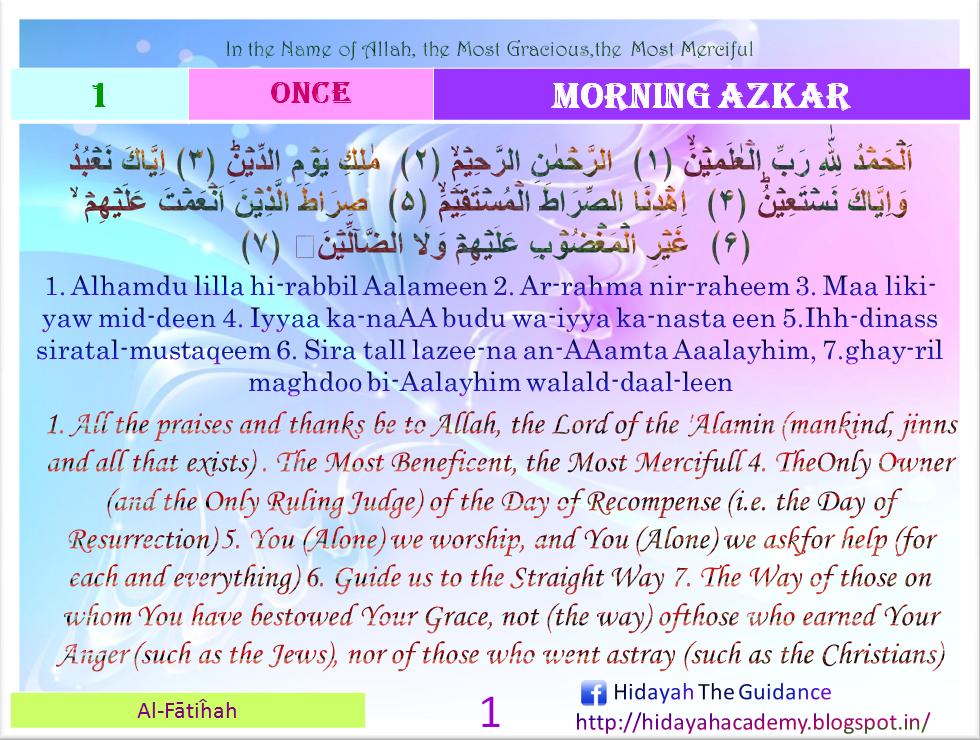 Ayat Al Kursi furthermore Islamic Hadees Urdu in addition Stop Racism Quotes further Azkar Al Sabah further Five Prayers Of Islam. on time quran html