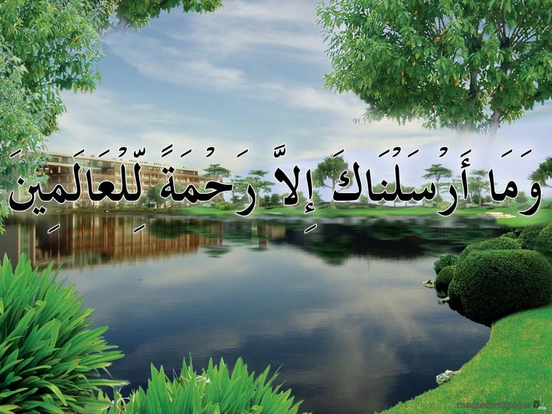 Islami Ayat Kalma Islamic Kalma