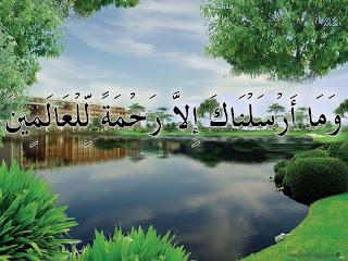 Islami Ayat, Kalma, Islamic Kalma