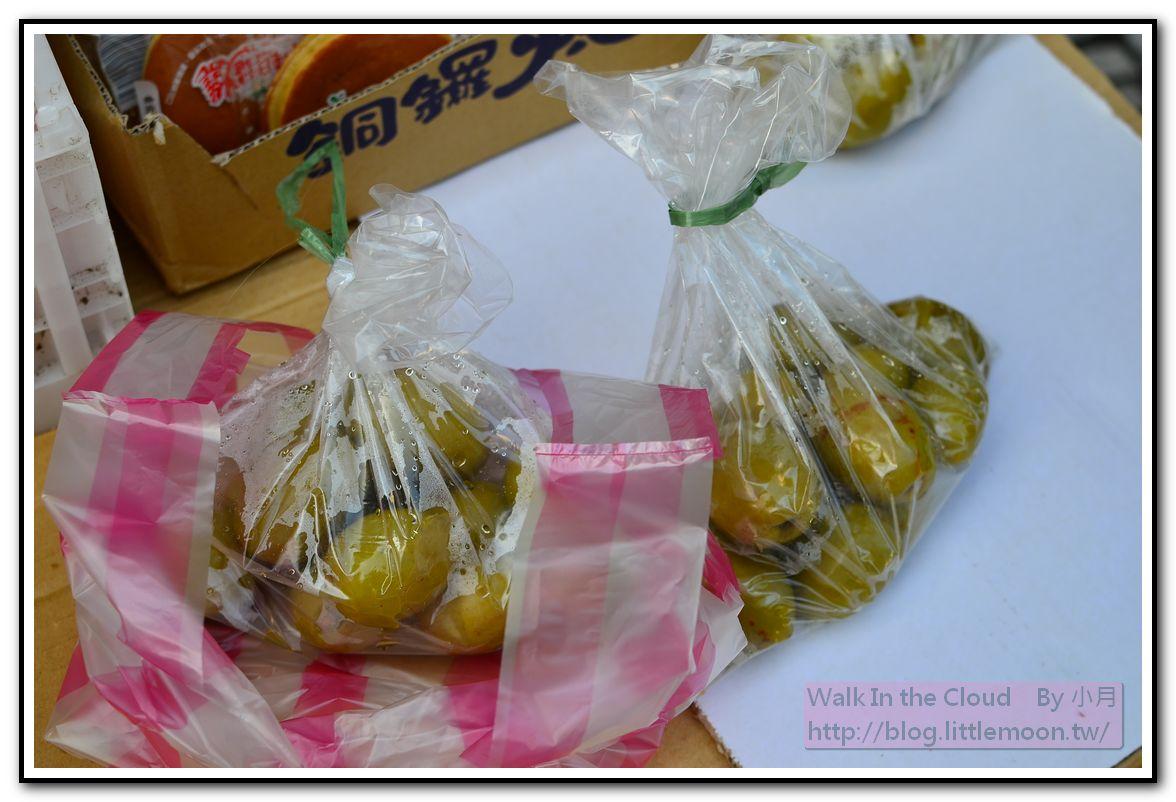 新鮮醃橄欖