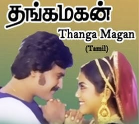Watch Thanga Magan (1983) Tamil Movie Online