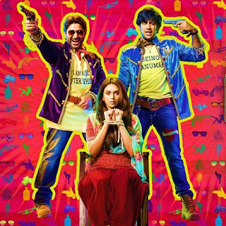Guddu Rangeela Lyrics (Title Song)
