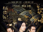 Lady of the Dynasty (2015) BluRay Subtitle Indonesia