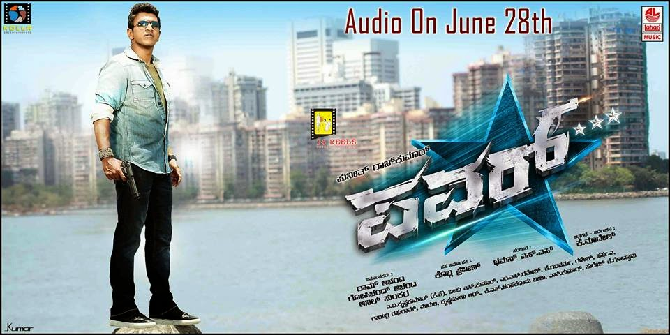 Puneeth Rajkumar Power Kannada Movie Mp3