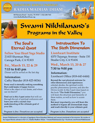 Kripaluji Maharaj kirtan, meditation and spiritual lectures in Canoga Park, California