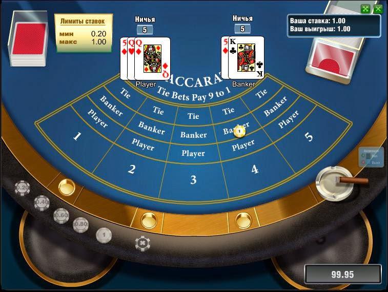 онлайн казино vulkan работающее зеркало