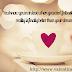 Happy Valentines Day 2016 Quotes