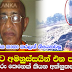Kandy Vijitha Nanda thero talks about ghost