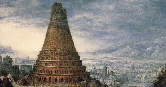 Esoterica Explicaci N Esot Rica De La Torre De Babel