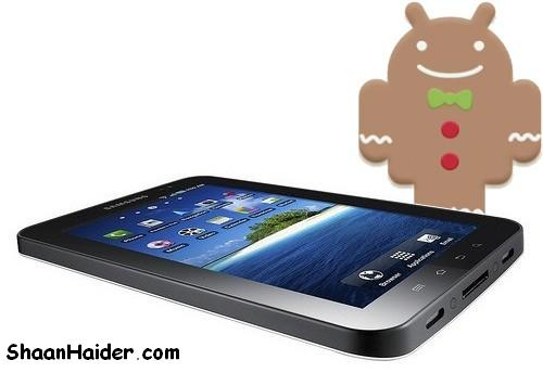 HOW TO : Upgrade Samsung Galaxy Tab To Gingerbread Android 2.3.3 (Video)