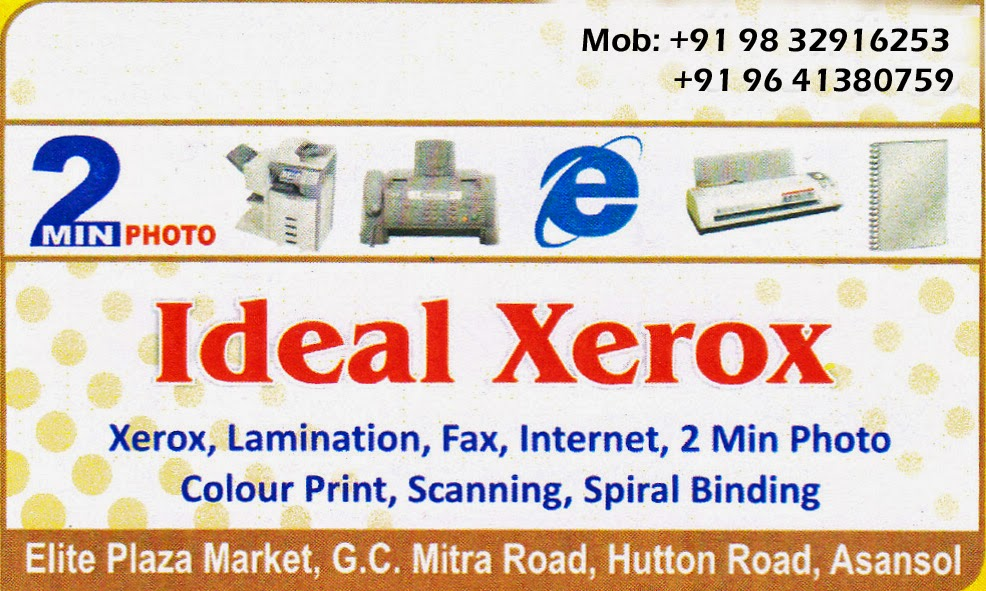 Xerox scan business cards image collections card design and card business cards xerox image collections card design and card template business cards xerox images card design reheart Images