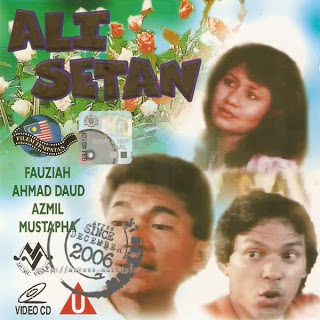Ali Setan Full Movie
