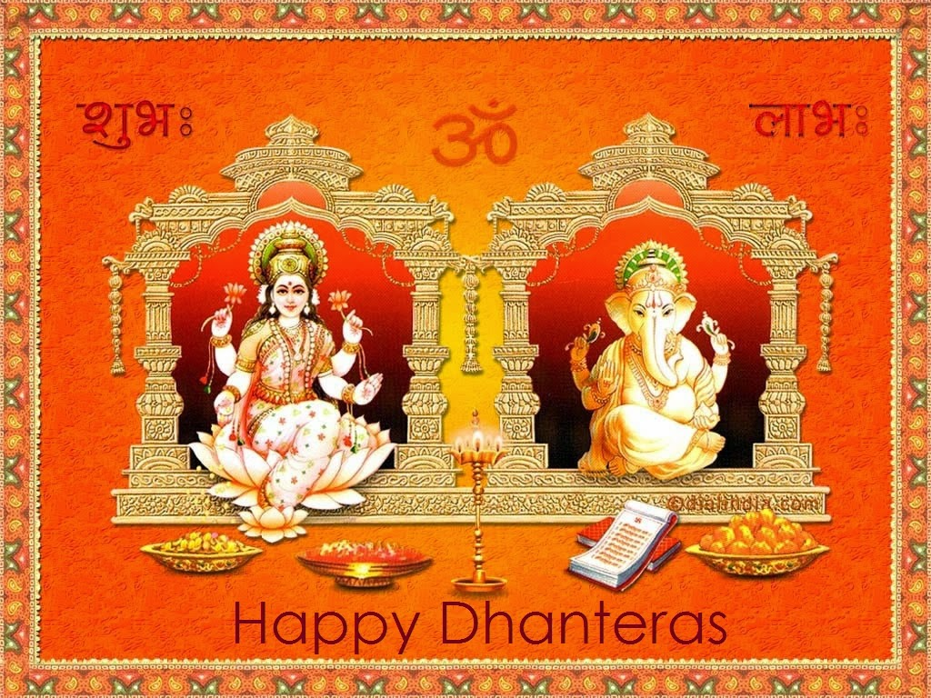 Happy dhanteras Laxmi Goddess With Ganpati God HD Wallpaper 2014