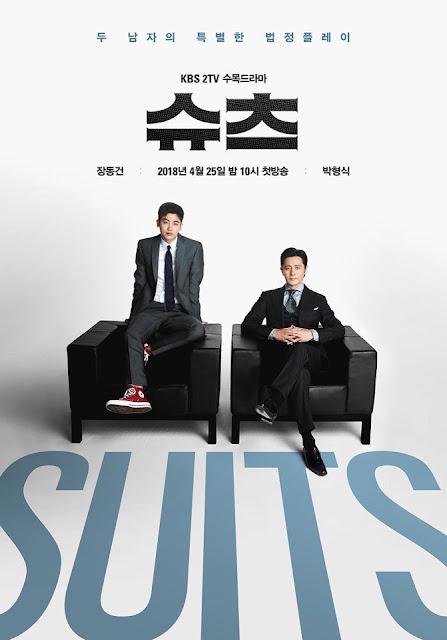 ซีรี่ย์เกาหลี Suits สูท คู่ป่วนทนายจอมกวน 2018 EP1 – EP8 พากย์ไทย