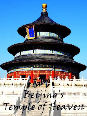 Travel the World: Visit the Summer Palace, Temple of Heaven, Lama Temple, Bell Tower, and Drum Tower while in Beijing China.