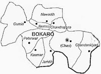 Block Officers Bokaro Phone Number - Bermo, Jharidih, Nawadih, Chandrapura