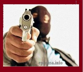 Ladrón solitario logra auto cuando intentó robar efectivo